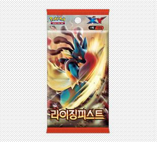 XY 확장팩 제3탄 「라이징피스트」