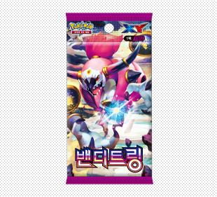 XY 확장팩 제7탄 「밴디트링」