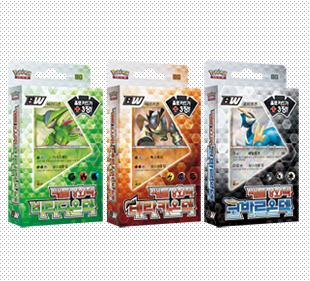 포켓몬 카드 게임 BW 「배틀 강화덱 - 비리디온 덱·테라키온 덱·코바르온 덱」