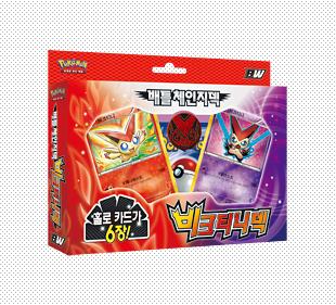 포켓몬 카드 게임 BW 「배틀 체인지덱 비크티니 덱」