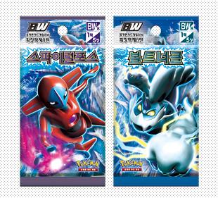포켓몬 카드 게임 BW 확장팩 제8탄 「스파이럴포스」「볼트너클」