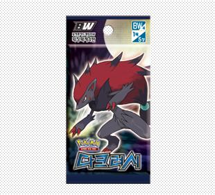 포켓몬 카드 게임 BW 확장팩 제4탄 「다크러시」