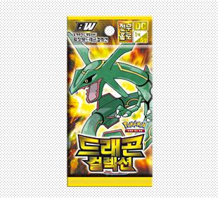 포켓몬 카드 게임 BW 확장팩 「드래곤 컬렉션」