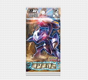 포켓몬 카드 게임 BW 확장팩 제9탄 「메갈로캐논」