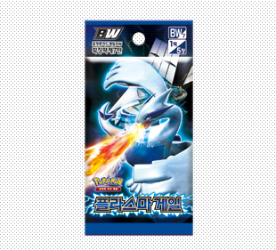 포켓몬 카드 게임 BW 확장팩 제7탄 「플라스마게일」