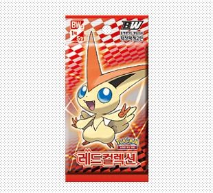 포켓몬 카드 게임 BW 확장팩 제2탄 「레드 컬렉션」