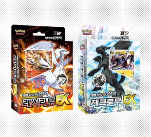 포켓몬 카드 게임 BW 「배틀 강화 60장 덱 - 레시라무 EX·제크로무 EX」