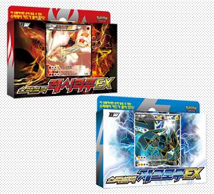 포켓몬 카드 게임 BW 스페셜 팩 「레시라무 EX」「제크로무 EX」