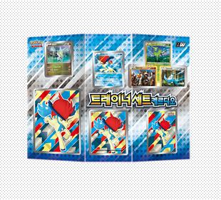 포켓몬 카드 게임 BW 트레이너 세트 「케르디오」