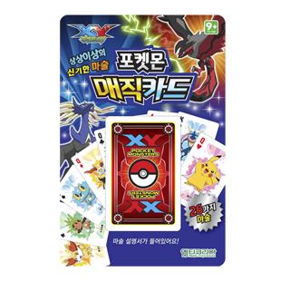 포켓몬 매직카드