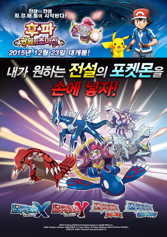 포켓몬스터XY]~챔피언로드~ | 팬픽/패러디만화